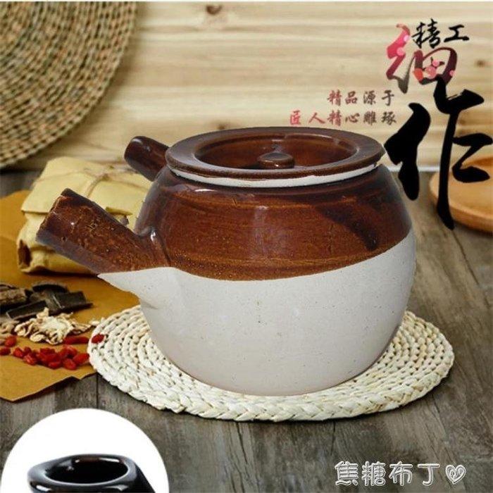 健康傳統土砂鍋中藥壺藥罐煎藥煲瓦罐養生明火罐涼茶鍋熬煮土沙鍋 WD