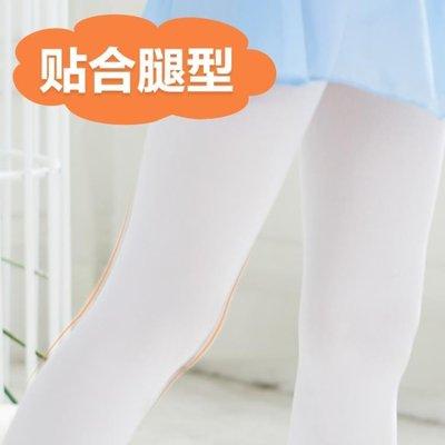 兒童連褲襪春夏季女童打底褲寶寶練功絲襪薄款跳舞襪子白色舞蹈襪