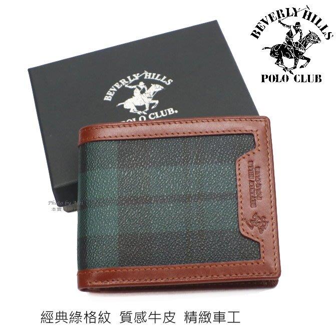 【Beverly Hills Polo Club】經典綠格紋POLO 短夾 (BH2139)