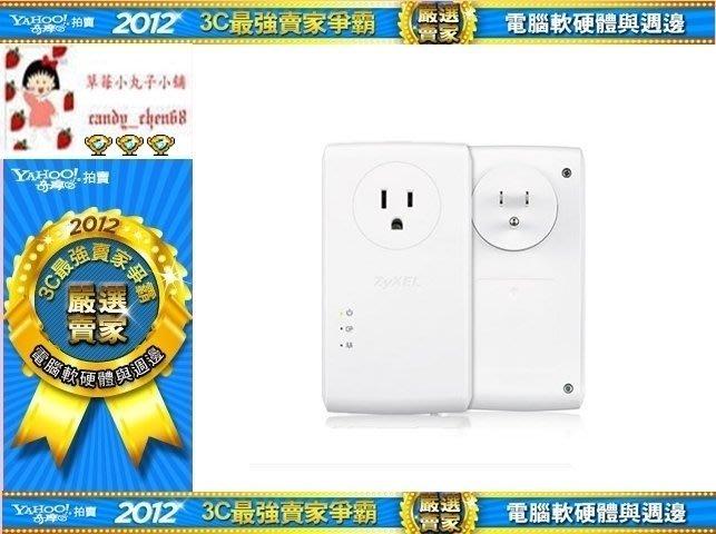 【35年連鎖老店】Zyxel PLA-5456(雙包裝)1800M 雙GBE網路埠電力線上網設備有發票/3年保固