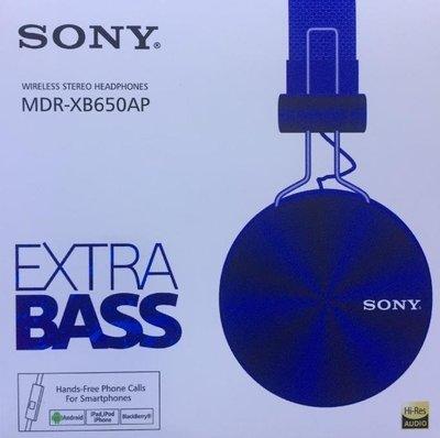 全新SONY耳罩式耳機MDR-XB650AP 時尚藍
