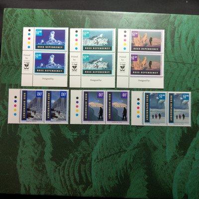 【大三元】紐澳郵票-032紐西蘭 羅斯屬地-冰凍內攝影-新票6全二方連帶色標-原膠上品