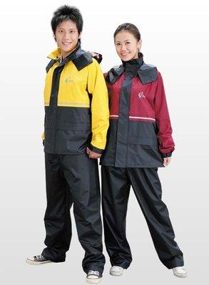 皇力牌 旋風反光尼龍套裝雨衣 雨衣 兩件式雨衣
