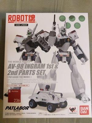 全新 Bandai Robot 魂 R 236 The Mobile Police 機動警察 AV-98 Ingram 1st & 2nd Parts Set