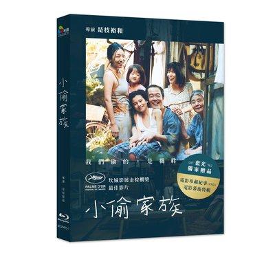 <<影音風暴>>(藍光電影1905)小偷家族   藍光BD 全121分鐘(下標即賣)48