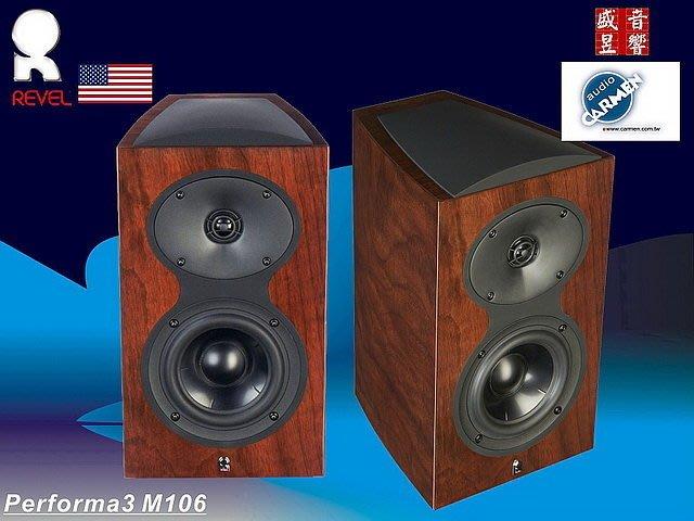 盛昱音響-美國 Revel Performa3 M106 喇叭『驚爆雙11買萬送千+超級現金💰💰💰💰💰回饋』