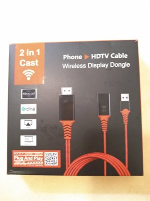 Phone to HDTV cable, WIFI/USB dual input, HDMI output 投屏器