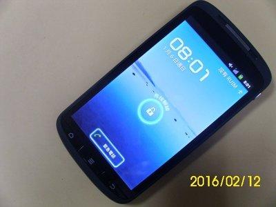 全新手機 Zte N960 亞太 安卓 Line 雙核 電池全新 附旅充