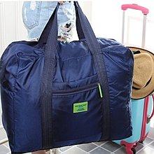 ♣生活職人♣【B11】韓版 旅行帶  外掛收納袋 家居  旅行收納組 防水 收納包