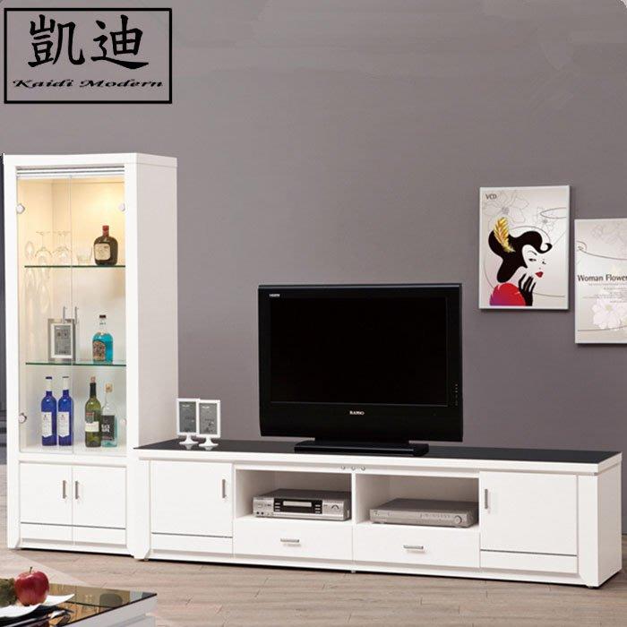 【凱迪家具】M1-618-2魯邦白色 9.3 尺 L 櫃(全組)/桃園以北市區滿五千元免運費/可刷卡