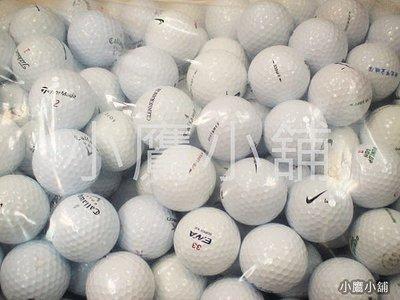 [小鷹小舖] [二手專賣區] 二手高爾夫球 單顆自選版 滷蛋球 便宜高爾夫球 50顆500元 USED GOLFBALL