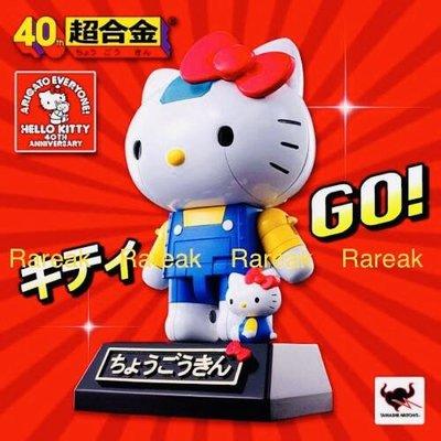 Bandai x Sanrio 40th 週年紀念 Chogokin Hello Kitty Cute 超合金 機械 吉蒂 貓  (100% 全新未開封)