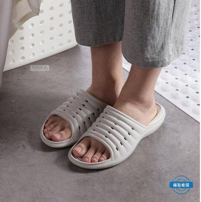 拖鞋浴室鏤空拖鞋 洗澡防滑漏水塑料家用室內沖涼男士洞洞鞋 左韓LeftKorea