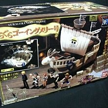 Gura Gura Going Merry Extremely Rare Collectable One Piece Toy Ship / Complete