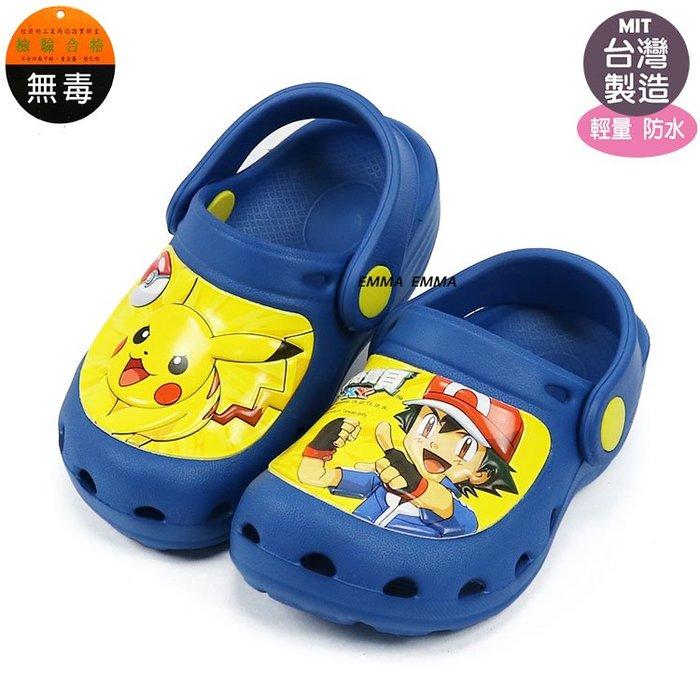 精靈寶可夢 皮卡丘 神奇寶貝 兒童花園鞋.園丁鞋.布希鞋.兒童涼拖鞋.藍15-20號(PA1722)