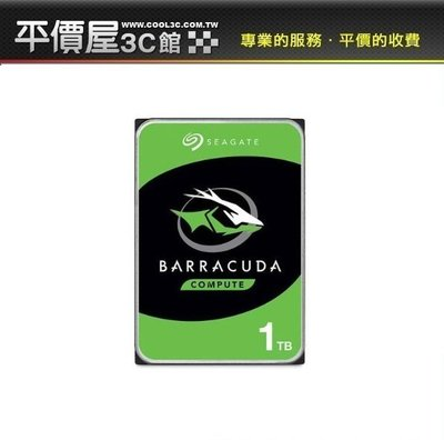 《平價屋3C 》Seagate 新梭魚 PRO 1TB 2.5吋 7200轉 1t 硬碟 ST1000LM049 7mm 台中市