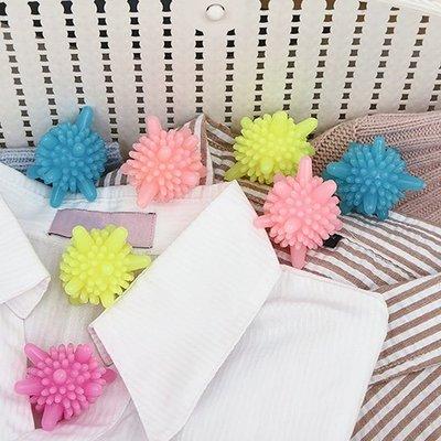 現貨 小款 護洗球 日式 清潔球 洗護球 防纏繞 洗衣機 洗衣服 專用 不❃彩虹小舖❃【S049】去污 洗衣球(1入)