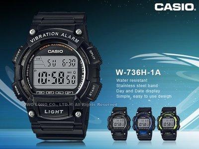 CASIO 卡西歐 手錶專賣店 W-736H-1A 男錶 樹脂錶帶 雙時 秒錶 倒數計時器 整點報時 全自動日曆 按鈕操