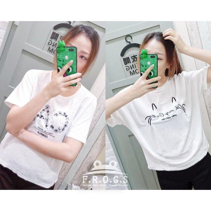 F.R.O.G.S T00066(二手)白底貓咪花朵各式刺繡蝙蝠袖下擺收腰棉麻罩衫運動衣休閒衣T恤棉衣-現貨特價