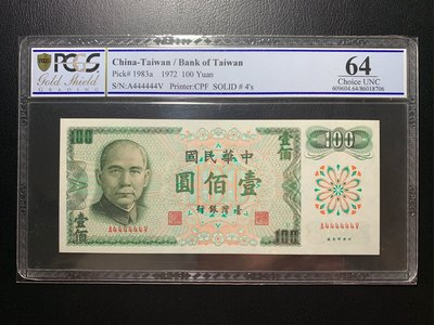 (((趣味大叔)))🇹🇼六十一年翠綠壹佰圓444444趣味鈔