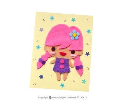 【Dino小恐龍:手創館】手工卡片:人物娃娃 E(生日卡、情人卡、感謝卡)