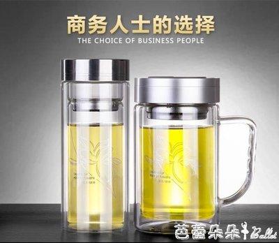 玻璃杯 富光雙層玻璃杯 商務辦公水杯組合套裝 便攜帶茶隔泡茶水杯子