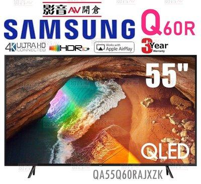 QA55Q60RAJXZK Samsung 55吋 QLED Flat Smart TV Q60R