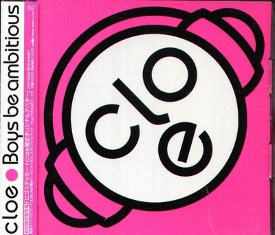 八八 - cloe - Boys Be Ambitious - 日版