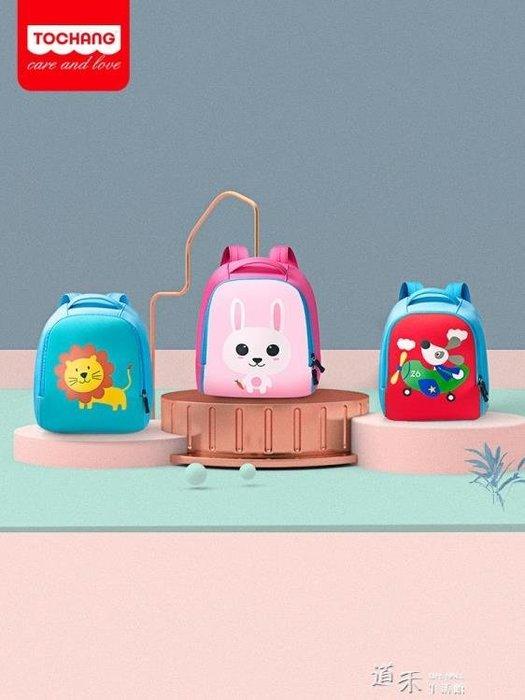 小學生兒童包包幼兒園雙肩背包男女童小孩1-3-6歲年級寶寶書包【好康免運】