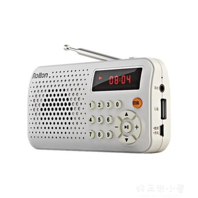 Rolton/樂廷 T30收音機老人便攜式老年迷你fm廣播半導體可充電