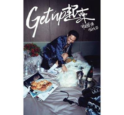 合友唱片 面交 自取 杜德偉 alexto / 起來Get up (CD+DVD)
