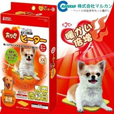 【🐱🐶培菓寵物48H出貨🐰🐹】Marukan》寵物專用電暖墊-S超級省電送零食小包 特價850元(補貨中請先詢問