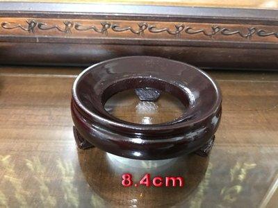 【靜福緣】木質 『葫蘆底座  水晶球底座(外直徑約8.4cm*高3cm)』 蛋托圓形托葫蘆底拖