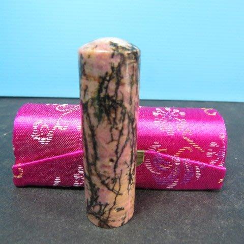 【競標網】高檔漂亮特級天然玫瑰石圓形印章18mm(A09)(贈盒)(網路特價品、原價400元)限量一件