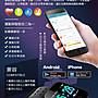 【彩色螢幕 智慧手錶 心率偵測 IP67防水 】原廠公司貨 訊息通知 運動手錶 計步 來電提醒 智能手錶 tw-2