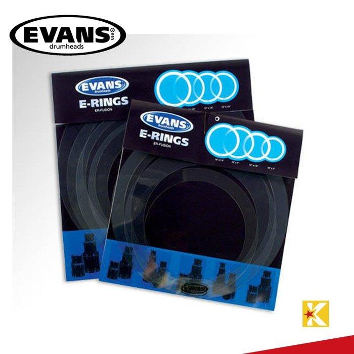 【金聲樂器】EVANS 爵士鼓弱音圈 一組4片 ER-STANDARD