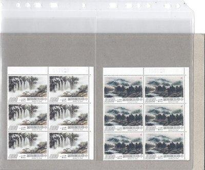 古畫郵票專題-特130 蔣夫人山水畫郵票 66年版 同位邊角六方連 VF