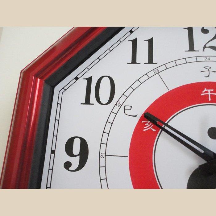 (全場免運)14英寸掛鐘中國風中式石英鐘 辦公室八卦壁鐘 【不二先生】