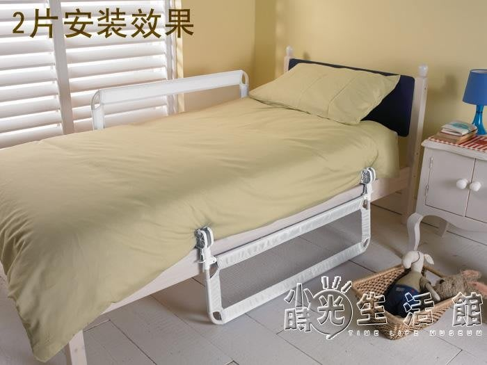 【可樂生活】床護欄嬰兒寶寶防摔安全擋板1米兒童小孩床邊圍欄平板式 大床欄桿-免運費