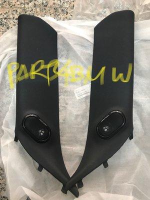 (Parts4BMW) 簡大 Mini F55 Cooper S Harman Kardon 前高音喇叭組