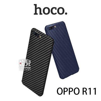 【飛兒】hoco OPPO R11 纖影 TPU 保護套 碳纖維紋 手機殼 手機套 保護殼 保護套 (K)