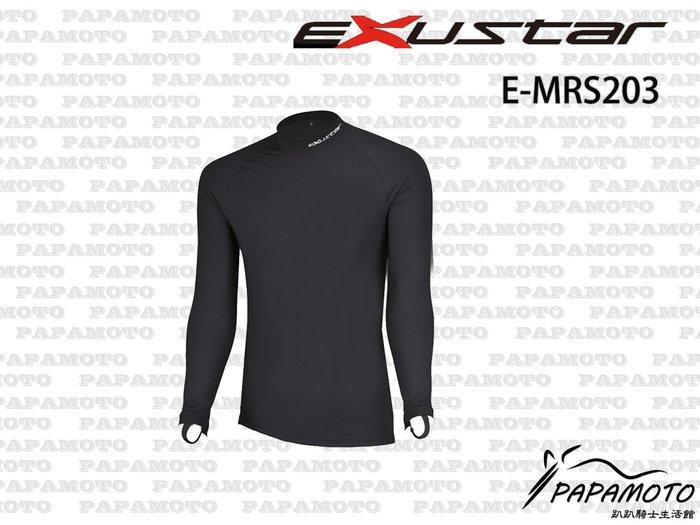 EXUSTAR E-MRS203 滑衣 - 涼感 吸濕排汗衣