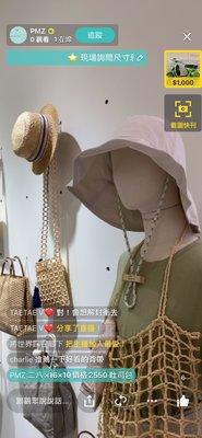韓國 質感小眾 文青 品牌 木塊漁夫帽 遮陽帽 彩色編繩 950 純棉 柔軟 t shirt  500