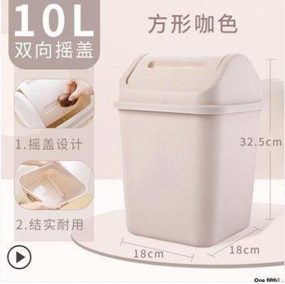 One fifth◊ .. 垃圾桶帶蓋分類垃圾桶居家用客廳臥室廚房有蓋衛生間大小號廁所創意拉圾桶夏季新品QC230