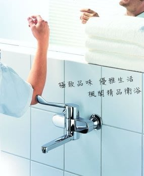 |楓閣精品衛浴|KLUDI MEDI CARE系列 壁式廚房龍頭 德國極致工藝
