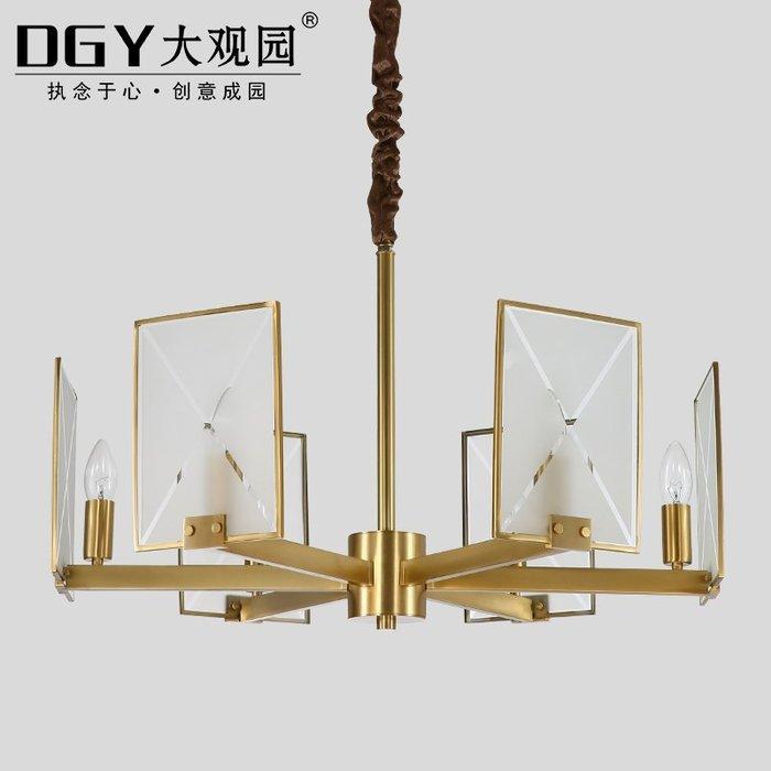 後現代全銅LED方形玻璃設計師北歐客廳餐廳臥室書房樣板間吊燈【6-562源家精品】
