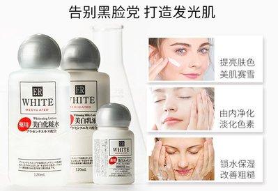 日本 DAISO大創  ER胎盤素補水精華化妝水乳液面部三件套裝