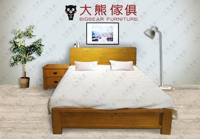 【大熊傢俱】DG-A1  五尺實木(有六尺) 原木床 雙人床架 床台 實木床 原木 實木床板 工廠直營展示 數千坪展示店