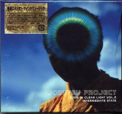 【嘟嘟音樂坊】Jobutsu Project - Listen In Clear Light Vol.2  (全新未拆封/日本版)
