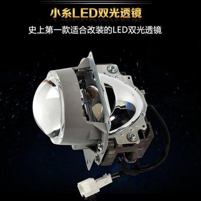 【炬霸科技】原廠 LED 35W 魚眼 大燈 頭燈 遠近 燈 12V 電磁閥 新 勁戰 S MAX 4代 四代 透鏡